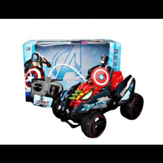 Quad Radiocommandée Captain America
