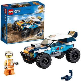 La voiture de rallye du desert City
