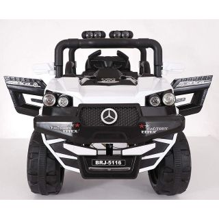 Voiture à batterie Mercedes pour enfants