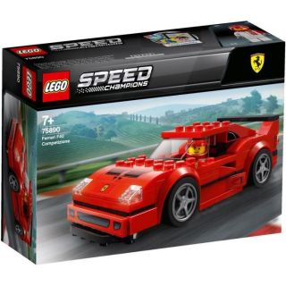 Vouture Ferrari F40 Speed Champions